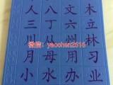 中华好字成练字帖是什么有用吗