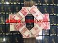 三圣宝黄精巴戟黑龙江省药店有没有卖的?