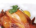 苏州紫燕百味鸡加盟地址在哪 紫燕百味鸡加盟条件