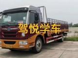 深圳里有A1 A2 A3 B1 B2驾照可以考