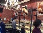 摩点加盟 蛋糕店 投资金额 10-20万元