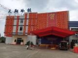 禅城庆典布置陶瓷会展桁架背景摊位搭建门窗展桁架搭建户外帐篷