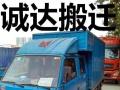 惠州双排座五十铃货车出租