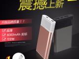 8000mAh新款超薄移动电源 实标聚合物移动电源