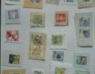 出售或交换邮票