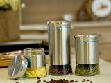 爱尚储物3件套 高档厨房用品 储物罐礼品 不锈钢玻璃制品 礼盒装