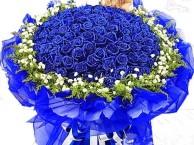 广州南沙万项沙鲜花店网上订花送花上门
