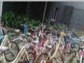 山地车成 折叠自行车 女士自行车 全部处理