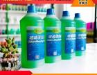 江苏防冻液设备,防冻液设备生产厂家,品牌授权,