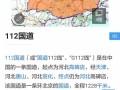 城铁首站 大北京最具价值洼地