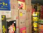 旺铺西城黄河路宝龙广场附近小区内超市转让