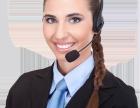 海口韩电空调维修)售后电话预约上门的技巧