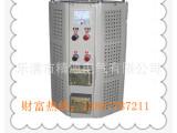 TDGC2J单相调压器30000w输出0-250V 可调变压器