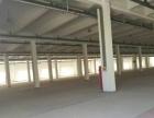 包河工业区3000方1楼带航车厂房出租