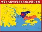 东莞长安 新盘 长安时代城 火热发售 欢迎来电看房长安时代城