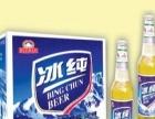 冰纯啤酒 冰纯啤酒加盟招商