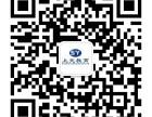 觉得自己现在学位不够,扬州江都有靠谱学历深造的学校吗?