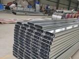 西安批發C型鋼 彩鋼瓦 普利特彩鋼