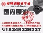扬州正规期货配资平台恒指原油3000元起-0利息