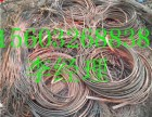 哈尔滨废电缆废铜回收价格
