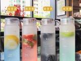 創意漸變色磨砂可愛隨手杯網紅潮流水杯女學生玻璃杯