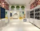 淄博贝格锦迹店面工装设计娱乐场所空间装修设计