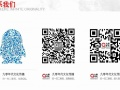 宜昌logo设计标志设计商标设计 VI设计画册设计