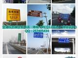 湖南交通标志牌优质生产厂家