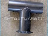 管材管件加工 船用不锈钢五金拉伸焊接管件 质量保证 山东货源