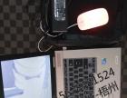 9成新双核4G16寸大屏幕游戏笔记本电脑 便宜卖