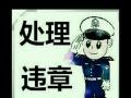 连云港*******