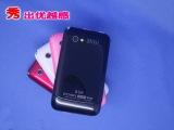 供应 手机 H108 双卡双待 最小 可爱 袖珍 迷你 手机 国