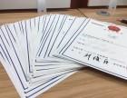 广州公司注册 进出口证 食品证 商标证办理