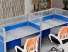 厂价直销办公桌|组合位|文件柜|办公沙发|会议桌等