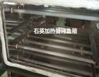 商丘市厨具店专卖烤鱼炉 电烤鱼烤箱制造商