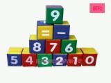 新款早教婴幼儿童数字软体玩具游戏积木PU可定做