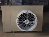 好的电加热暖风机上哪买,温室空气加热器