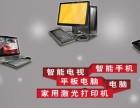武汉笔记本电脑回收,服务器回收,打印机回收