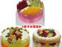 扬州麦香人家生日蛋糕同城配送广陵邗江都高邮仪征宝应泰州南通