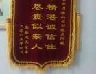 周口金宝宝月嫂服务中心(永光宾馆二楼232室)