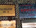 【厦门龙野特训基地】室内CQB反恐战术训练场