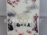 IPHONE4/4S苹果保护壳中国风手机