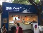 天津bon cake加盟费多少 bon cake加盟赚钱吗