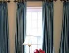 雙橋窗簾安裝+雙橋窗簾訂做+雙橋窗簾定制