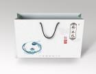 郑州世彩包装设计名片手提袋包装盒精美画册