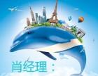 天津无抵押贷款关键点