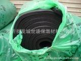 厂家直销橡塑保温棉,质量上乘价格优惠