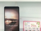 华为 vivo各种品牌手机首付300起