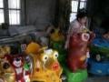 摇摆机,滑梯,蹦床,决明子,玩具