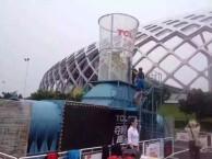自由飞翔垂直风洞道具出租低价租赁巡回展览